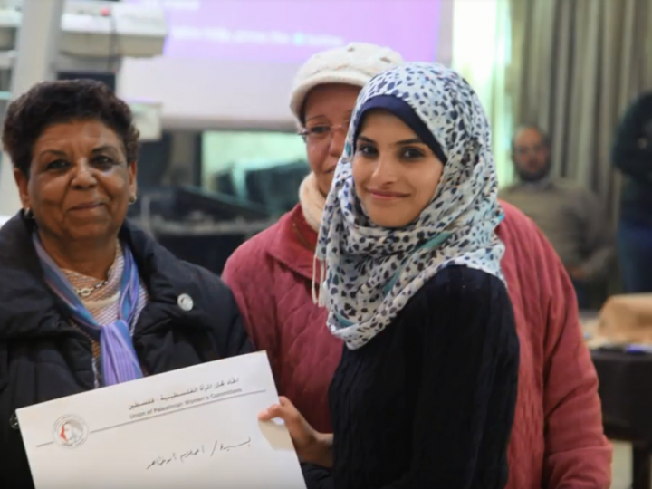 فيلم قصير عن الحفل الختامي لمشروع النساء والمشاركة السياسية 2013
