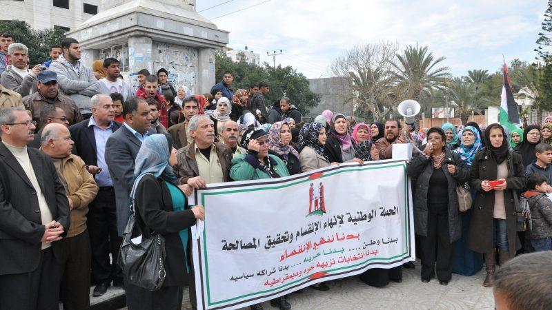 متظاهرون يحذرون من خطورة استمرار الانقسام