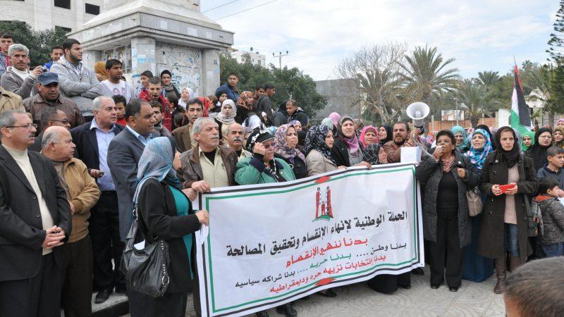 بيان الحملة الوطنية لإنهاء الانقسام