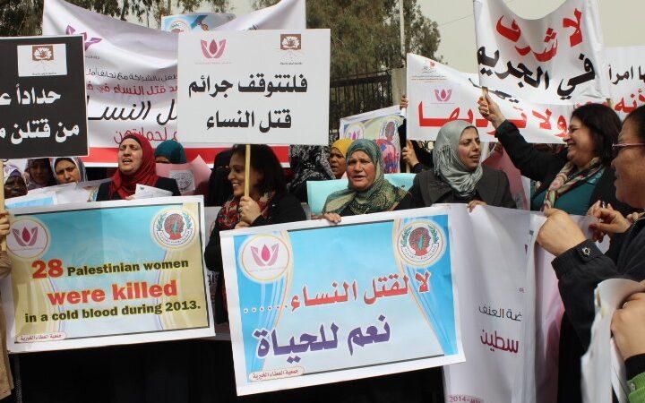 بيان صحافي صادر عن تحالف أمل لمناهضة العنف ضد المرأة والمؤسسات النسوية والحقوقية – غزة