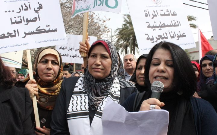 الاتحاد يشارك بالمسيرة الحاشدة بمناسبة اليوم العالمي للمرأة