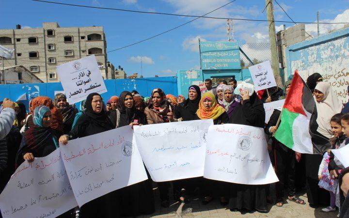 الاتحاد ينظم اعتصاماً احتجاجياً ضد تقليصات الأونروا في شمال غزة