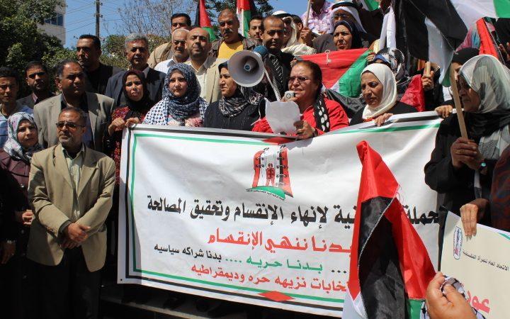 الاتحاد يشارك في الوقفة الاسبوعية لإنهاء الانقسام