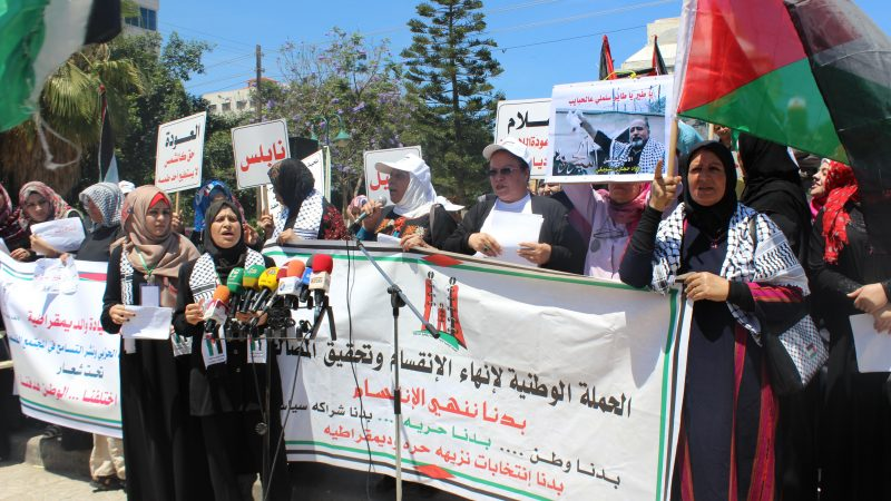 الاتحاد يشارك بالوقفة الأسبوعية لإنهاء الانقسام