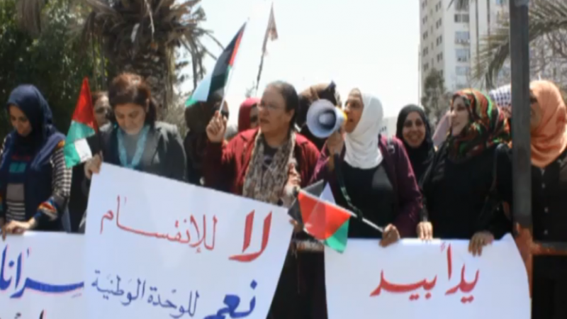 نشاطات وتدريبات مشروع النساء والمشاركة السياسية