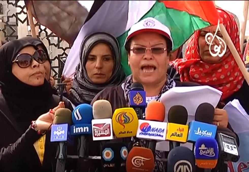 اتحاد لجان المرأة الفلسطينية ينظم وقفة احتجاجية على معبر رفح
