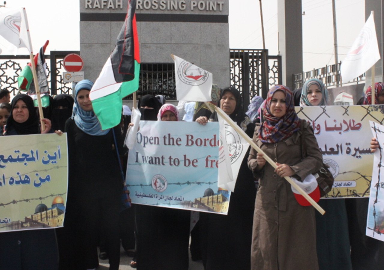 الاتحاد ينظم وقفة احتجاجية على معبر رفح