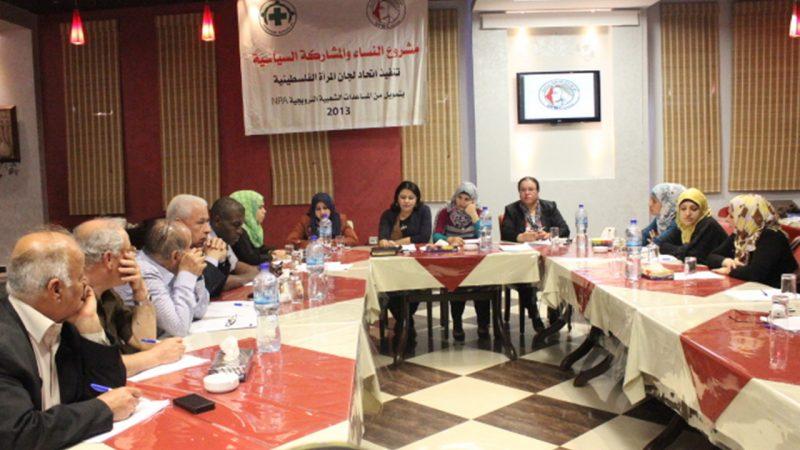 الاتحاد يلتقي بالأحزاب السياسية المركزية لمواصلة مناقشة قضايا واشكاليات النساء