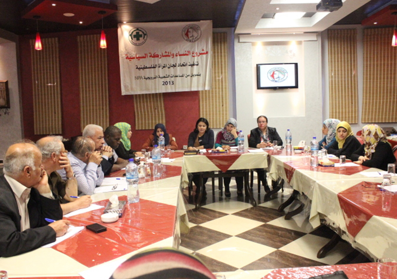 يلتقي بالأحزاب السياسية المركزية لمواصلة مناقشة قضايا واشكاليات النساء