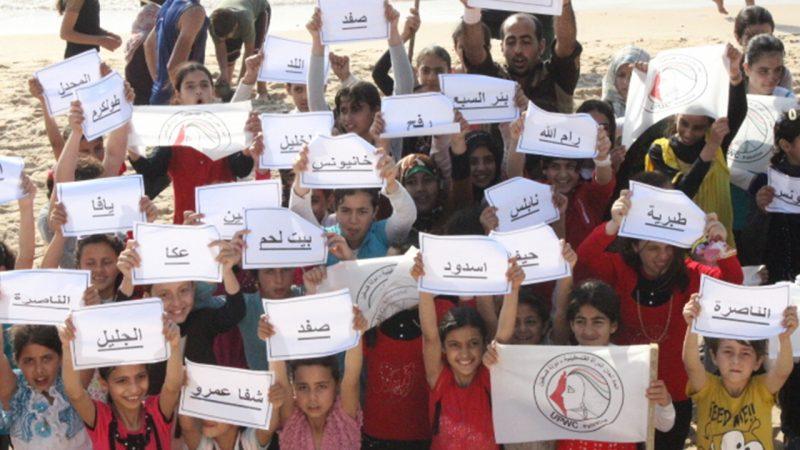 الاتحاد ينظم يوما رياضياً في قرية عباد الرحمن