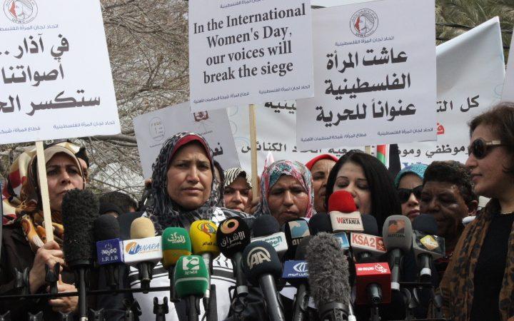 بيان في الثامن من آذار صادر عن المؤسسات والمراكز النسوية في قطاع غزة وقطاع المرأة في شبكة المنظمات الأهلية