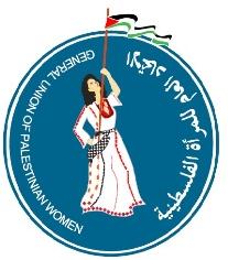 مذكرة حقوقية حول القدس وحق العودة تزامنا مع اليوم العالمي للمرأة