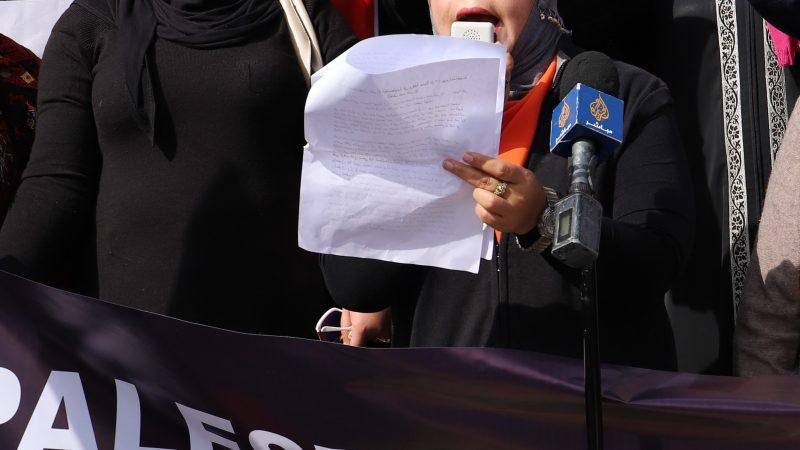 كلمة اتحاد لجان المرأة الفلسطينية في وقفة حملة ال16 يوم لمناهضة العنف ضد المرأة