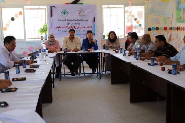 """الاتحاد ينفذ ورشة عمل توعوية حول """"اتفاقية سيداو """" لرجال الإصلاح والوجهاء في مدنية بيت حانون"""