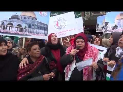 اتحاد لجان المرأة الفلسطينية ينظم مسيرة حاشدة لرفض القرار الأمريكي المتعلق بالقدس