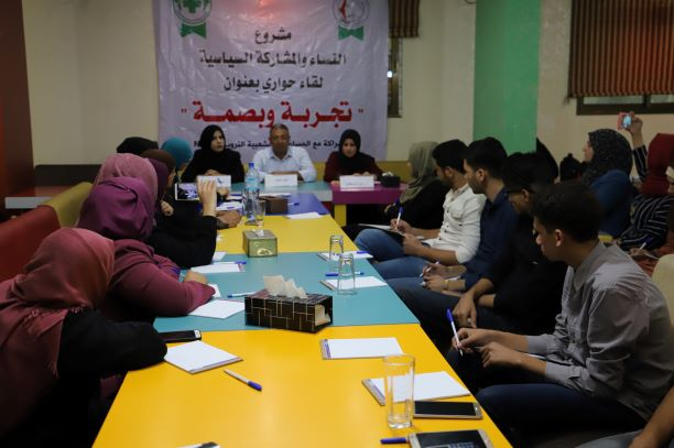 اتحاد لجان المرأة الفلسطينية ينظم لقاء حواريا يستعرض تجارب نشطاء سياسيين