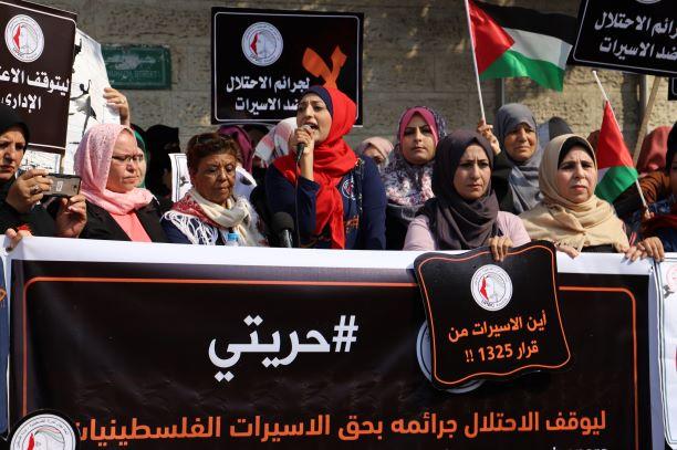 اتحاد لجان المرأة ينفذ وقفة تضامنية يطالب فيها بفضح ممارسات الاحتلال بحق الاسيرات والاسرى.