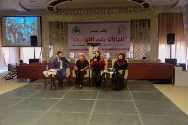 خلال مؤتمر نظمه اتحاد لجان المرأة ..مطالبات باشراك النساء في ملفي المفاوضات والمصالحة لتعزيز المشاركة السياسية لهن.