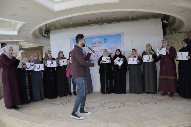 اتحاد لجان المرأة ينفذ يوما ترفيهيا للسيدات بهدف الدعم النفسي والترفيهي