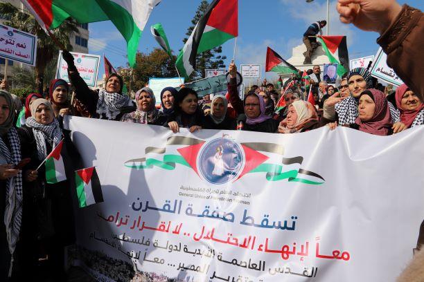 بيان صادر عن الاتحاد العام للمرأة الفلسطينية والاطر والمؤسسات والمراكز النسوية