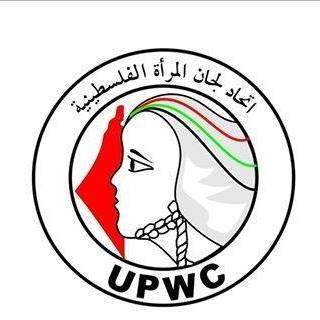 بيان صادر عن اتحاد لجان المرأة الفلسطينية بخصوص ظاهرة العنف المنتشرة في مجتمعنا الفلسطيني