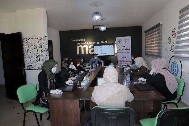 اتحاد لجان المرأة يختتم تدريب بناء قدرات الطاقم في استخدام الأدوات الرقمية.