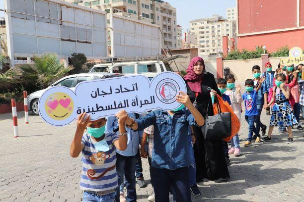 يوم ترفيهي لأطفال محافظة الوسطى