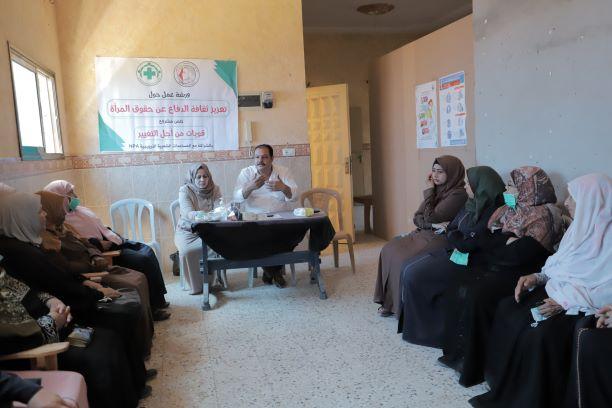 """اتحاد لجان المرأة الفلسطينية يطلق سلسلة ورش عمل بعنوان"""" تعزيز ثقافة الدفاع عن حقوق المرأة""""."""