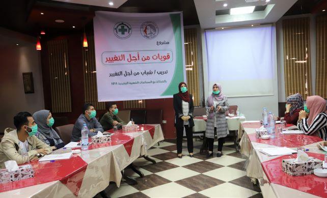 """تدريب بعنوان """" شباب من أجل التغيير ينهيه اتحاد لجان المرأة الفلسطينية."""