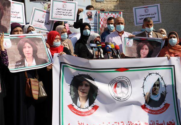 بيان صحفي صادر عن الاتحاد العام للمرأة الفلسطينية والمؤسسات والمراكز النسوية