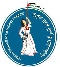 ورقة موقف حول مشروع قرار بقانون حماية الأسرة من العنف في فلسطين