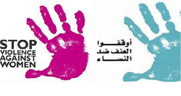 الإعلان عن إطلاق التحالف الوطني لقانون حماية الأسرة من العنف