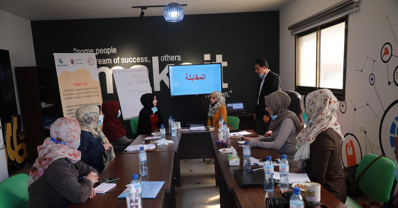 اتحاد لجان المرأة الفلسطينية يستكمل تنفيذ تدريب الدعم النفسي المتخصص.