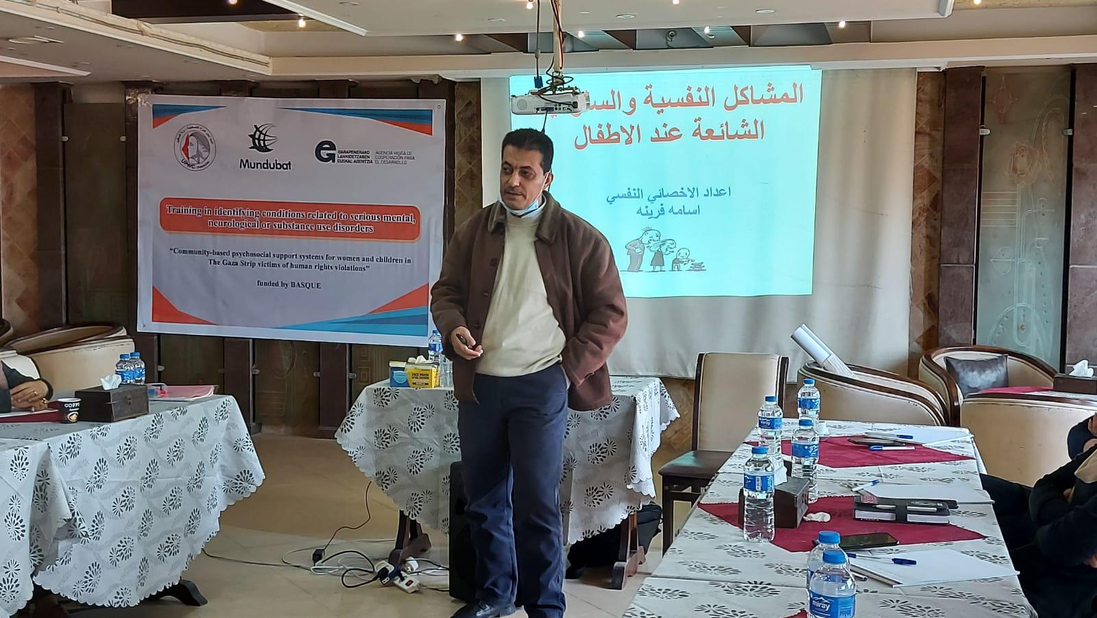 اتحاد لجان المرأة الفلسطينية ينفذ تدريبا لأخصائيات الدعم النفسي والاجتماعي.