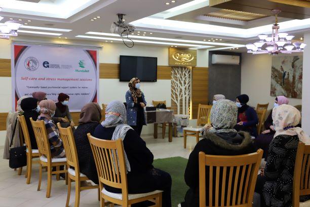 """اتحاد لجان المرأة الفلسطينية يعقد يوم """" رعاية ذاتية """" لعاملاته"""