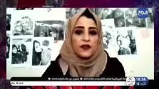 إسلام أبو الهوى في اتحاد لجان المرأة الفلسطينية عبر فضائية النجاح للحديث عن حملة ال١٦يوم