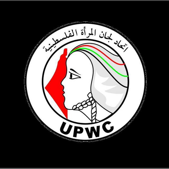 بيان صادر عن اتحاد لجان المرأة الفلسطينية بمناسبة الثامن من آذار يوم المرأة العالمي