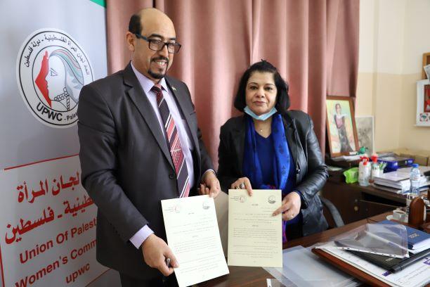 توقيع مذكرة تفاهم بين اتحاد لجان المرأة الفلسطينية وجمعية الاخوة الفلسطينية الجزائرية