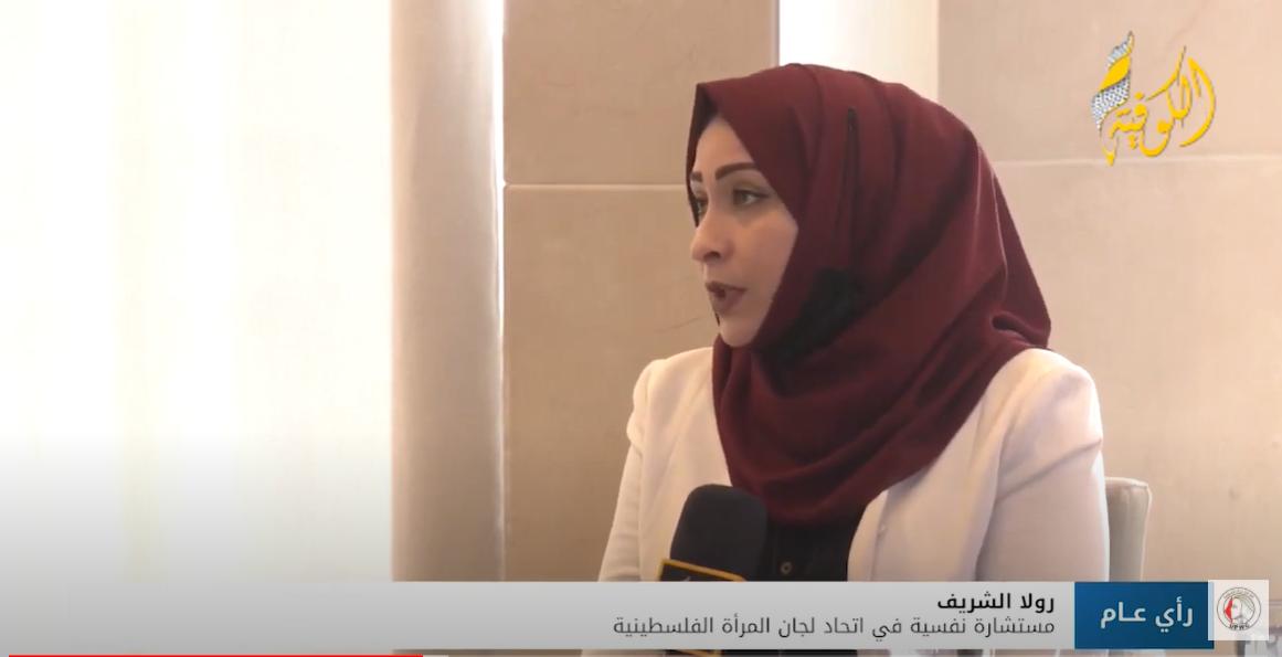 في لقاء تلفزيوني للحديث عن ظاهرة التنمر مع الاستشارية رولا الشريف والاخصائية سها صلوحة