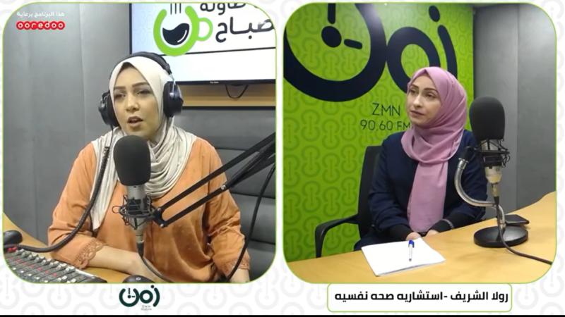 المشرفة النفسية تتحدث عن الخدمات التي قدمها اتحاد لجان المرأة الفلسطينية عبر فضائية الكوفية