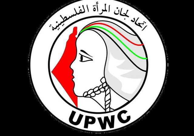 """إطلاق مبادرة """" صوتك بيفرق"""" بهدف تشجيع النساء للمشاركة في العملية الانتخابية."""