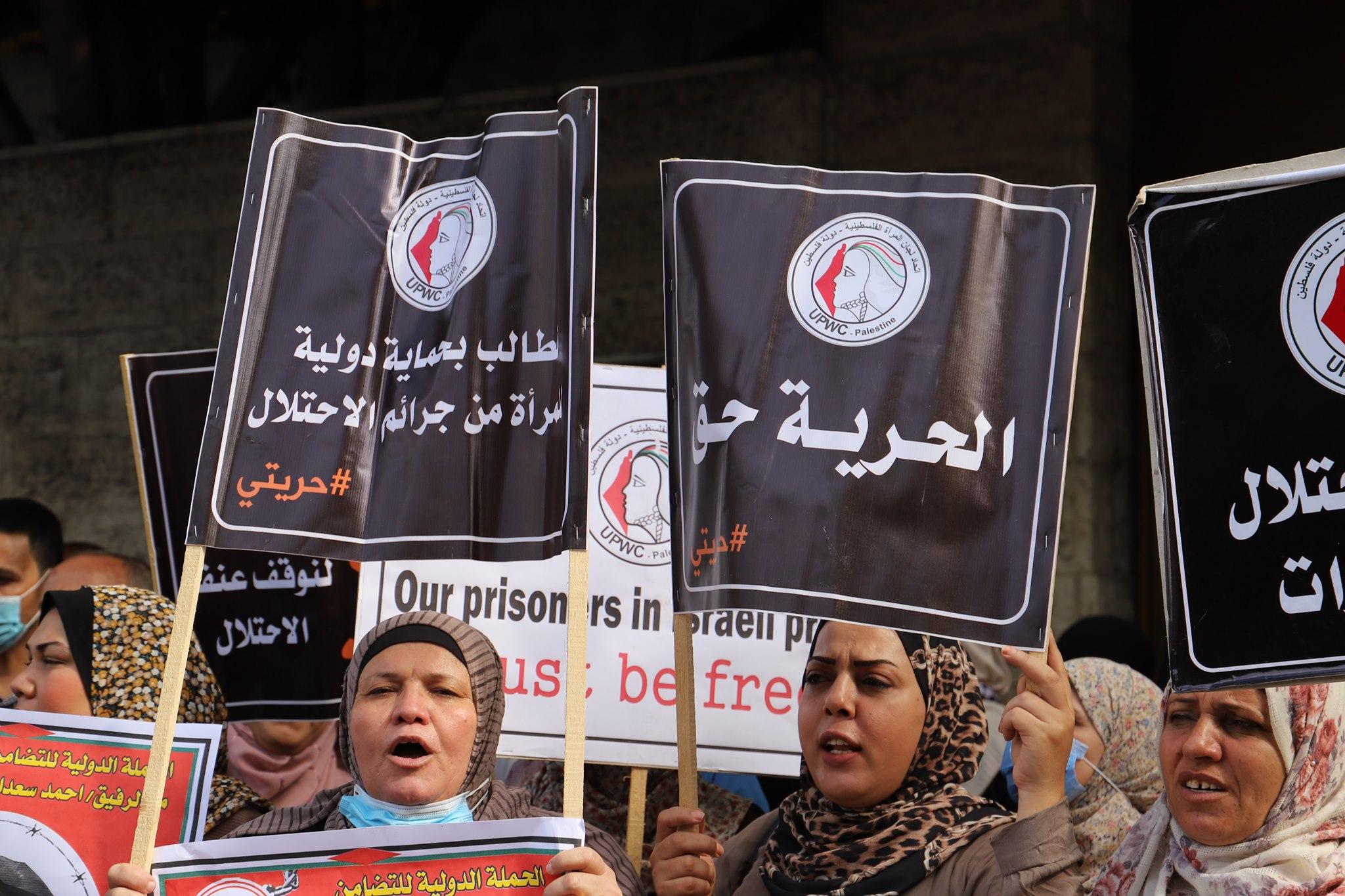 الوقفة الاسنادية مع الأسيرات والأسرى في سجون الاحتلال