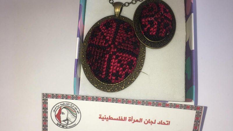 الأناقة على أصولها مع #مطرزاتنا_الفلسطينية #اتحاد_لجان_المرأة_الفلسطينية
